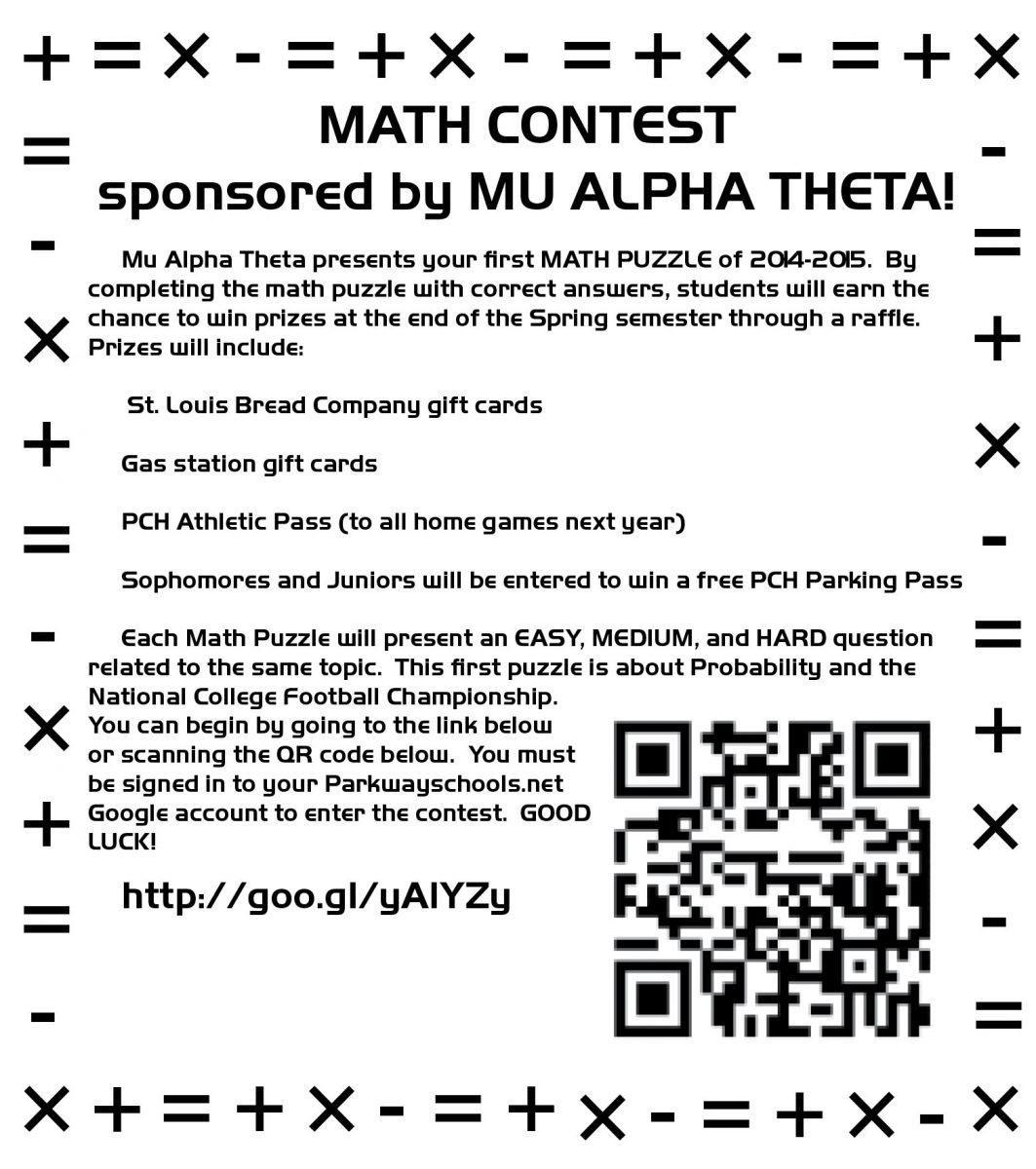 Math Game – Corral