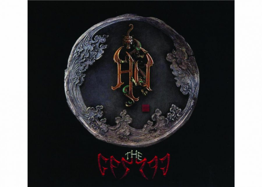 """The Gereg"" by The HU. According to their website, the band has been working on this album since their founding in 2016. ""Gereg"" is a Mongolian word originating from Genghis Khan times. ""Gereg"" was apparently a diplomatic passport used during the Mongol Empire."